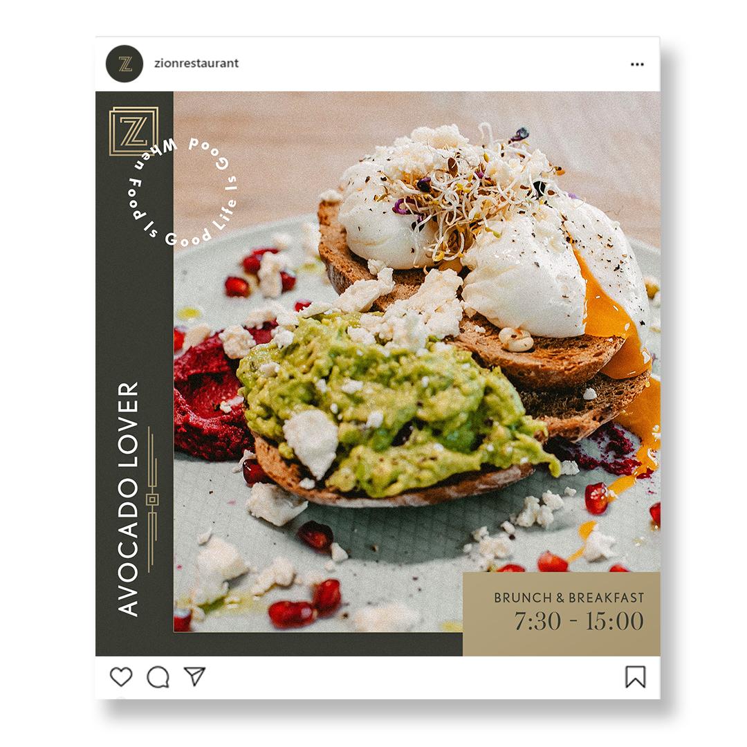 Instagram Restaurant Zion